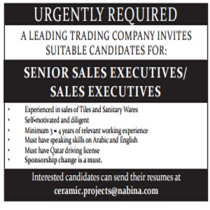 Peekter | URGENTLY REQUIRED SENIOR SALES EXECUTIVES/ SALES EXECUTIVES