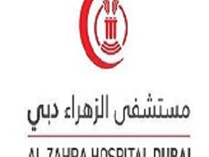 Vacancies Opening at Al-ZAHRA HOSPITAL SHARJAH UAE